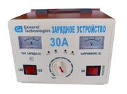 зарядное_устройство_саранск_new_NC-05-ВC008